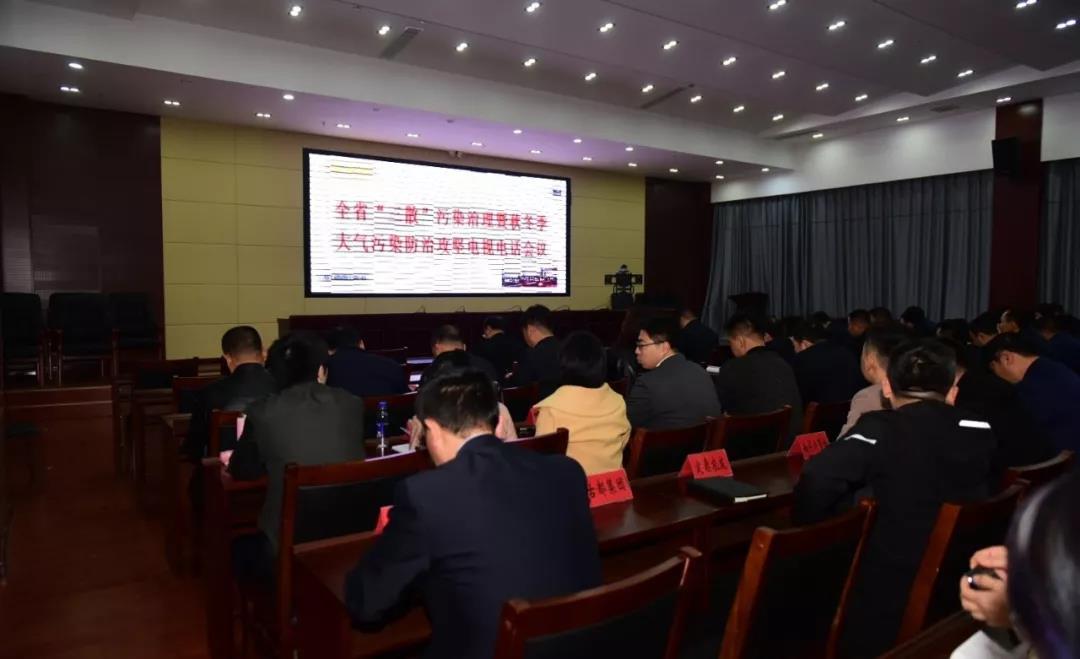 http://www.hjw123.com/huanbaogongyi/52747.html
