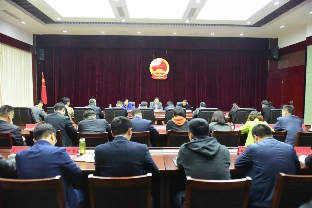 老城区组织召开大气污染防治工作